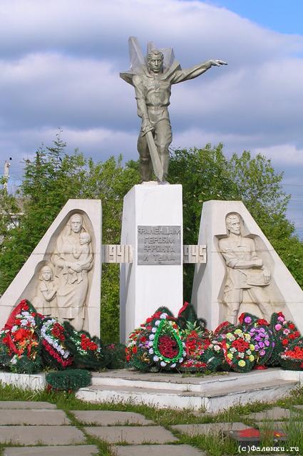 Памятники вов фото и описание юбки заказать памятники москва pgu mos ru