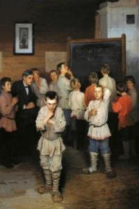Устный счет Богданов-Бельский