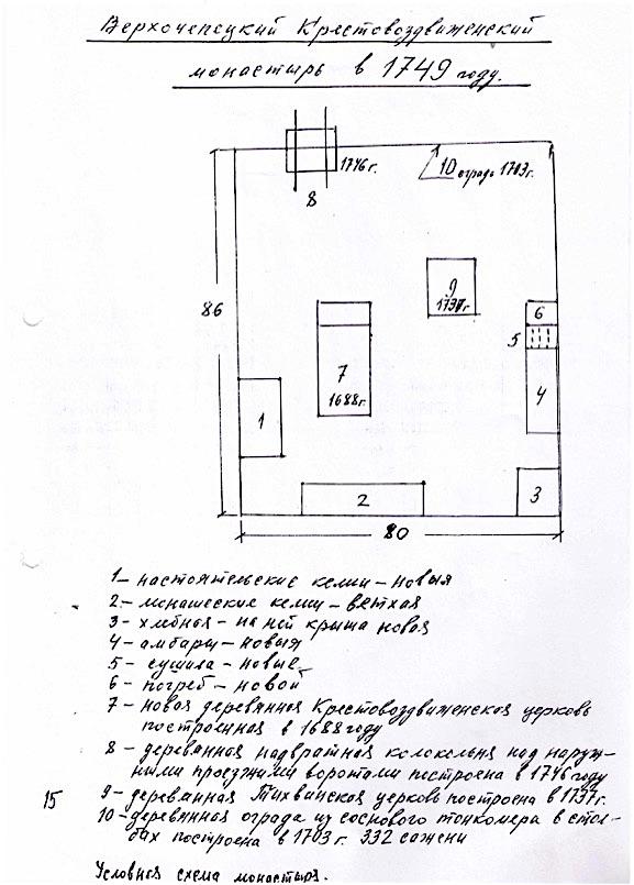 1749 г.