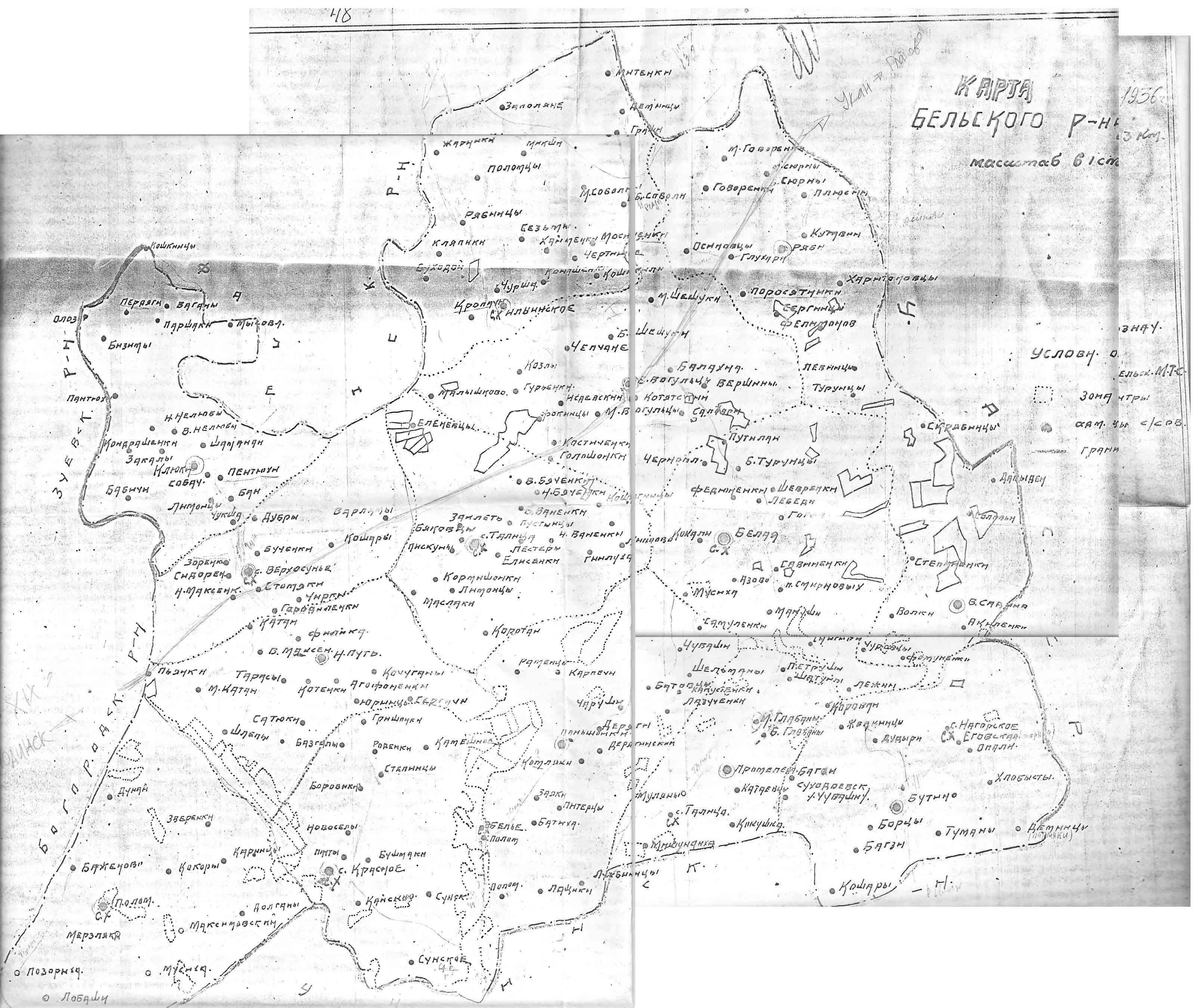 метрические книги рославльского уезда целью