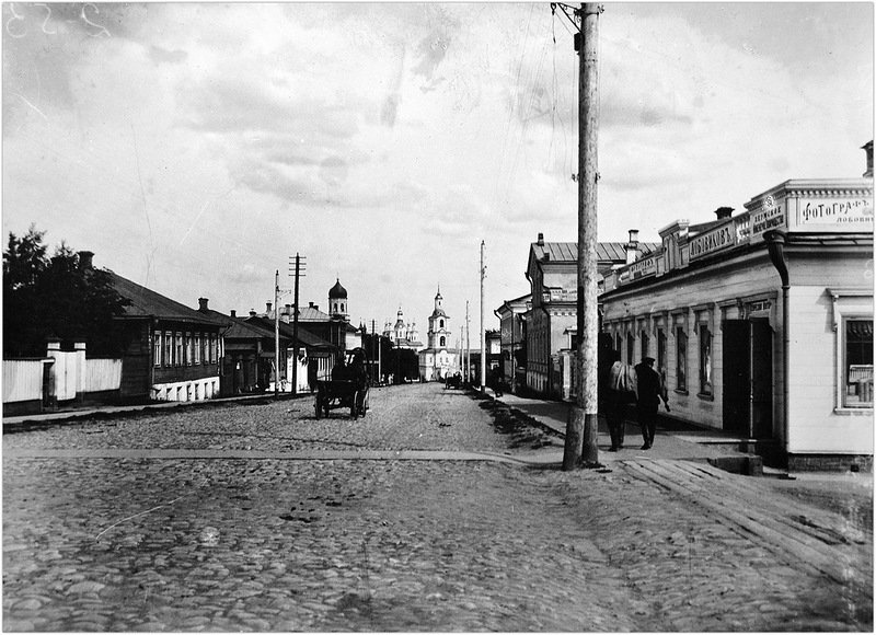 Ателье Лобовикова