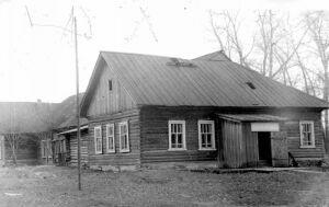 Здание Верхосунской средней школы с 1970 по 1982 г.